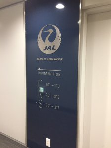 JAL OFFICE1