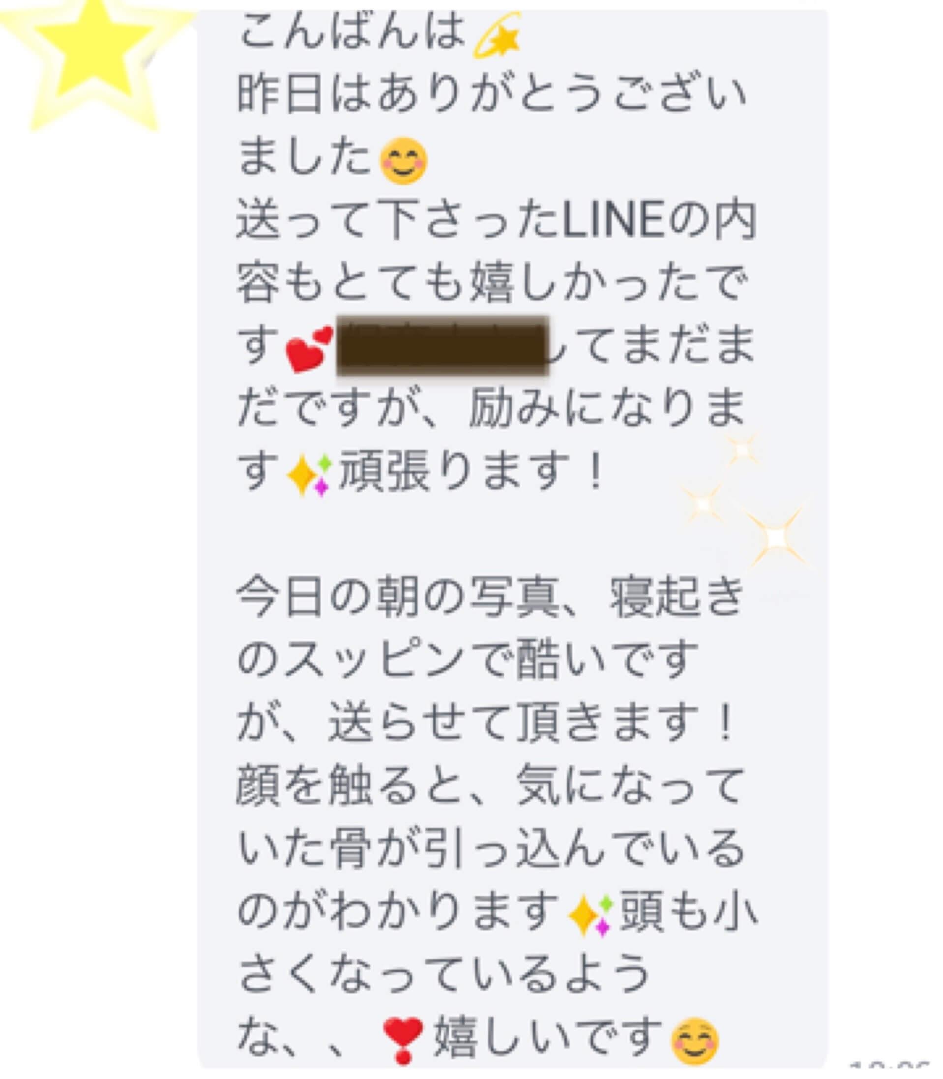 LINE@小顔矯正